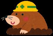 animal_mogura_kouji