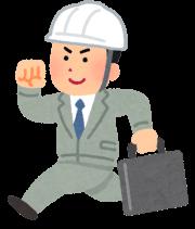 job_sagyouin_helmet