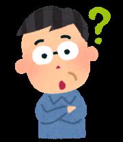 ojisan3_question