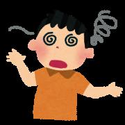 sick_memai